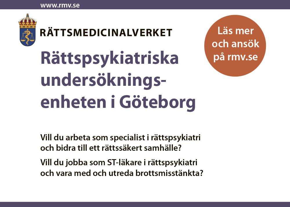 RMV annons